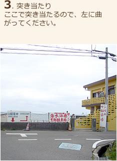 駅からのアクセス03
